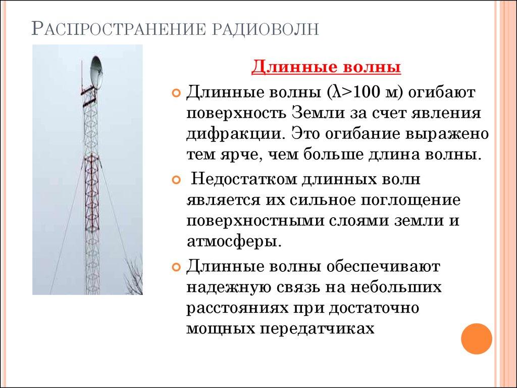 download Большой русско карельский словарь (ливвиковское