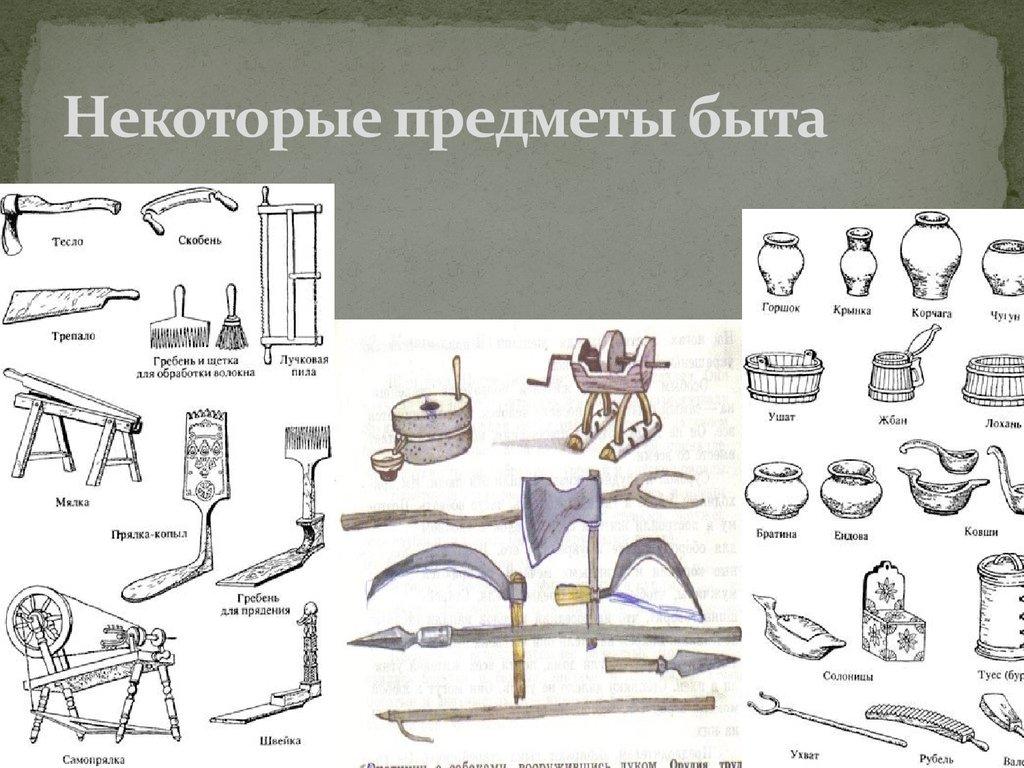 картинка предметы не относящиеся к древнему миру найдете
