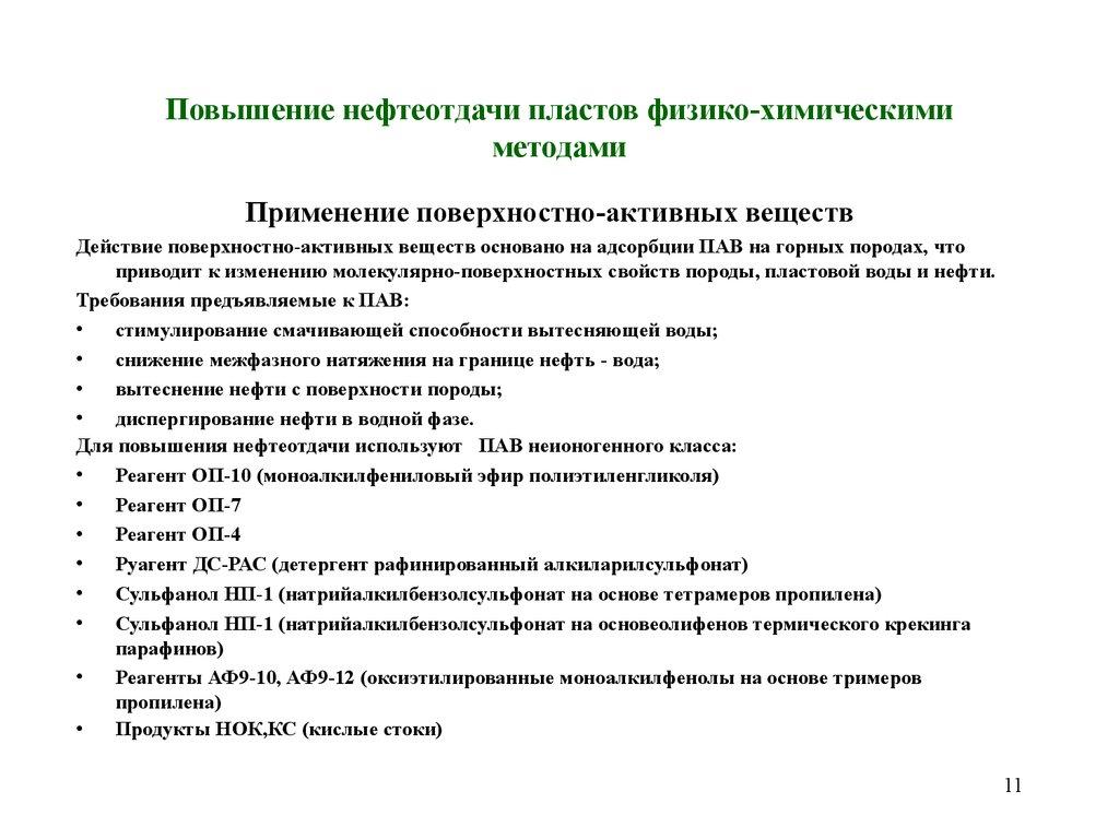 shop Edible Medicinal and Non Medicinal Plants: Volume 10, Modified Stems,
