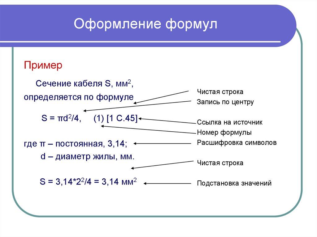 больше распознать формулу из картинки этим под