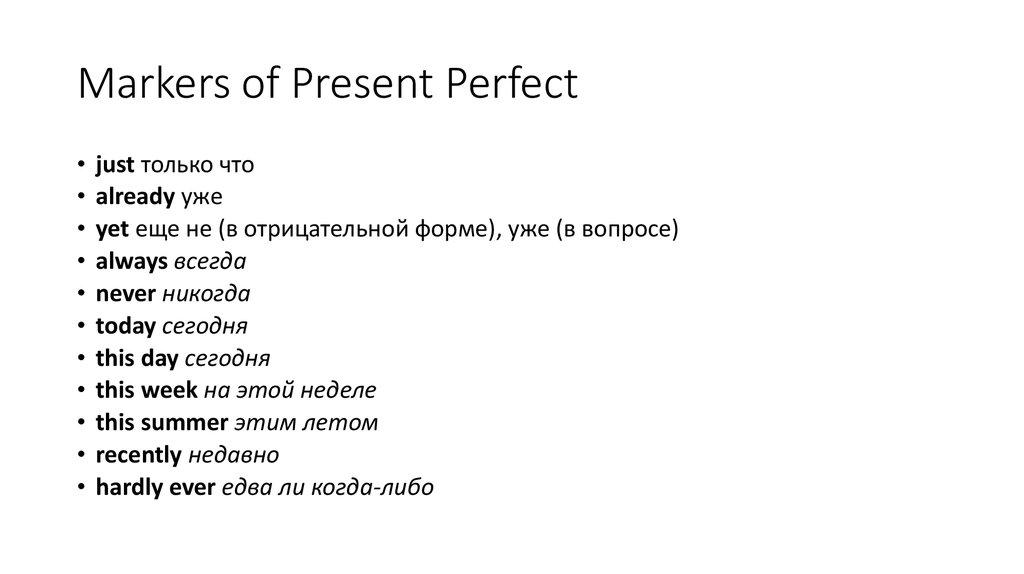 Диалекты английского языка