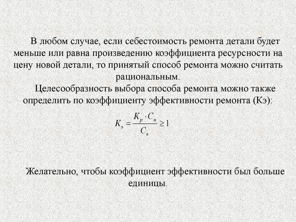 Учебник Техническая Механика Онлайн