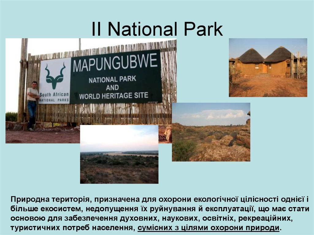II National Park