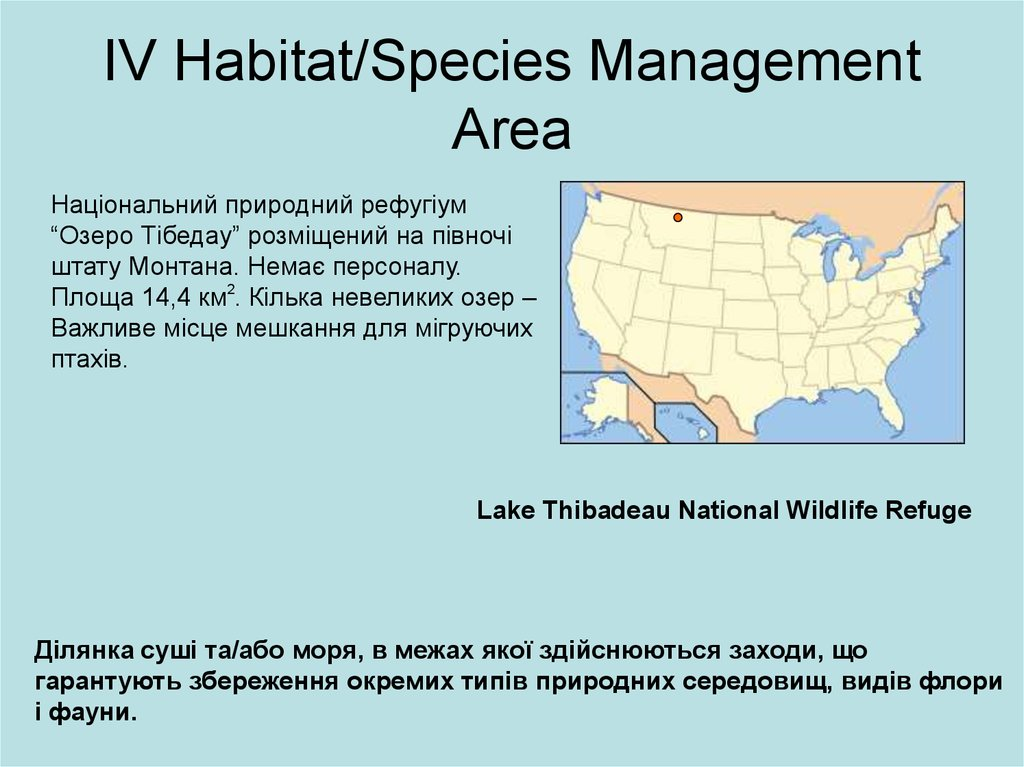 IV Habitat/Species Management Area