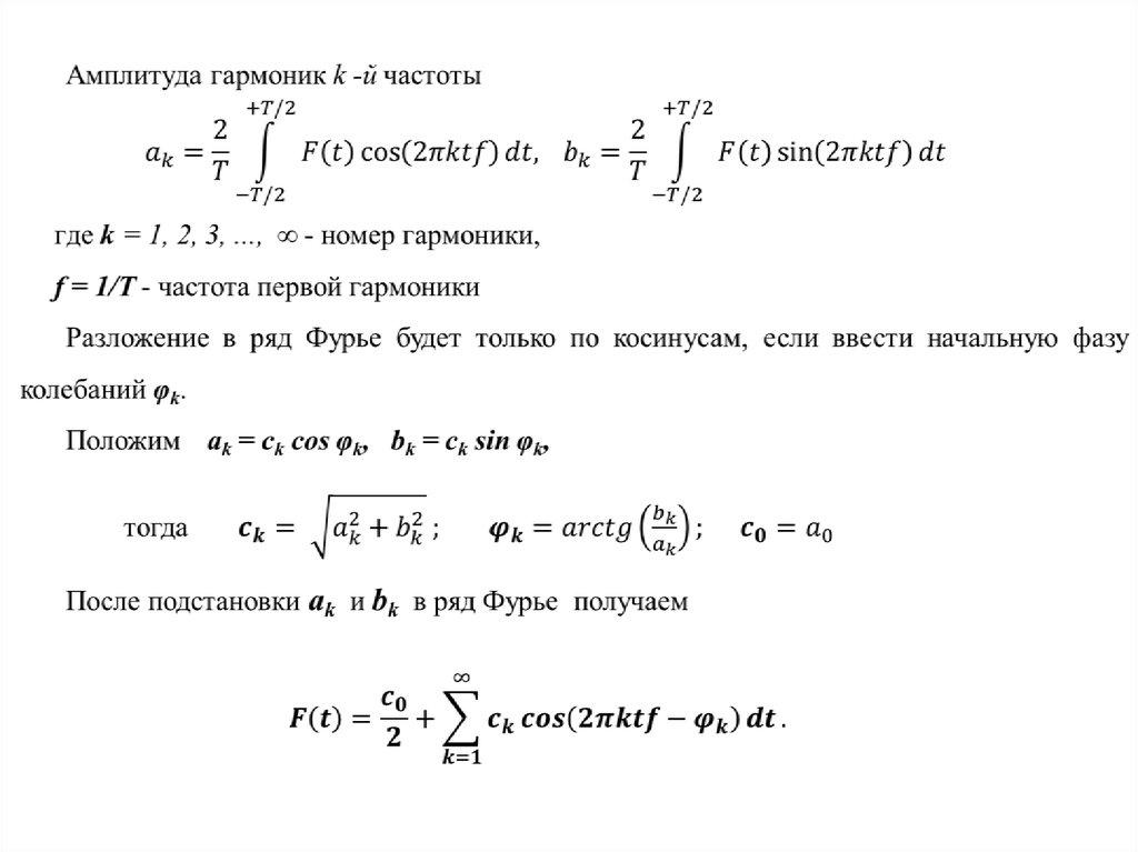 Задачи по термеху с решением статика видео математика 4 класс аргинская решения задач