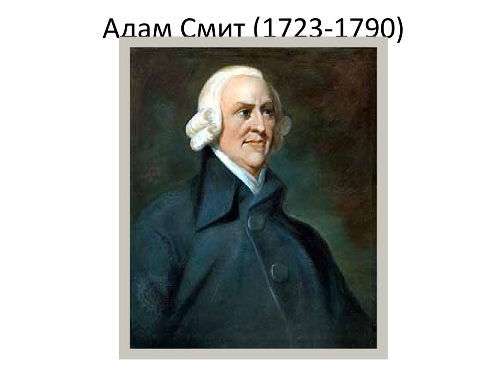 a biography of adam smith a philosopher Adam smith's wiki: adam smith (16 june 1723 ns (5 june 1723 os) – 17 july 1790) was a scottish moral philosopher, pioneer of political economy, and a key figure in the scottish enlightenment[2]smith is best known for two classic works: the theory of moral sentiments (1759).