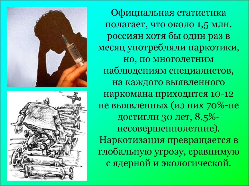 Лечение профилактика наркомании и токсикомании балашиха решение наркология московский район