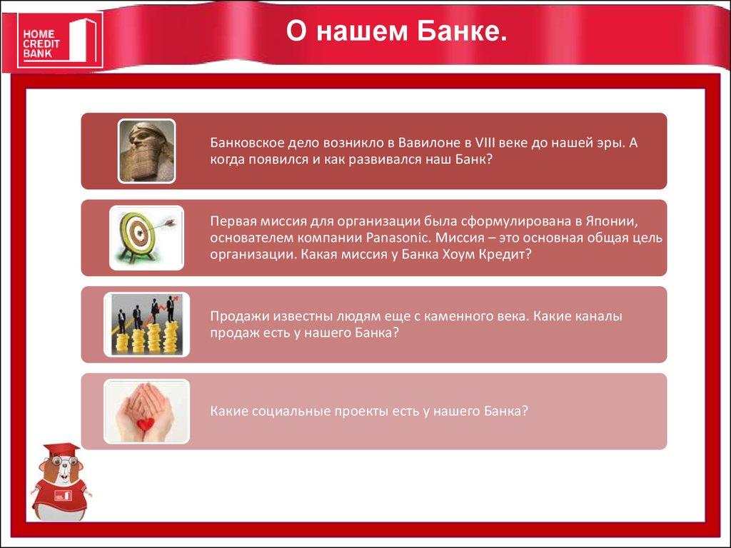 займы казахстан с плохой кредитной историей