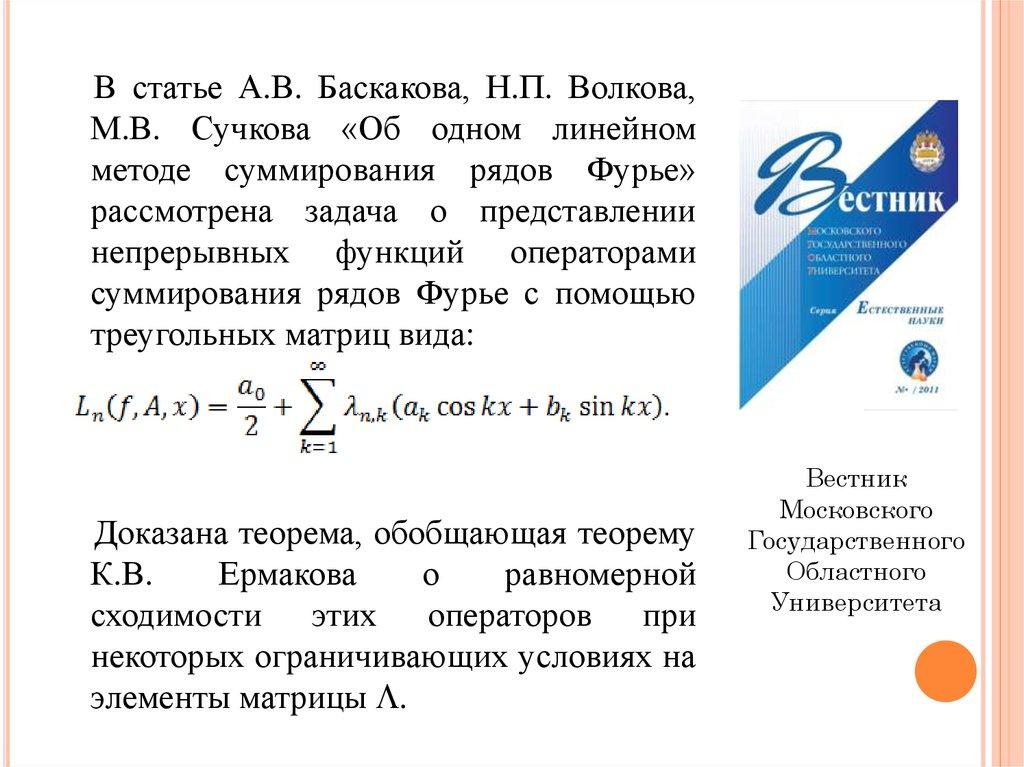 Отчет по преддипломной практике в ФГБОУ ВПО Забайкальский  7