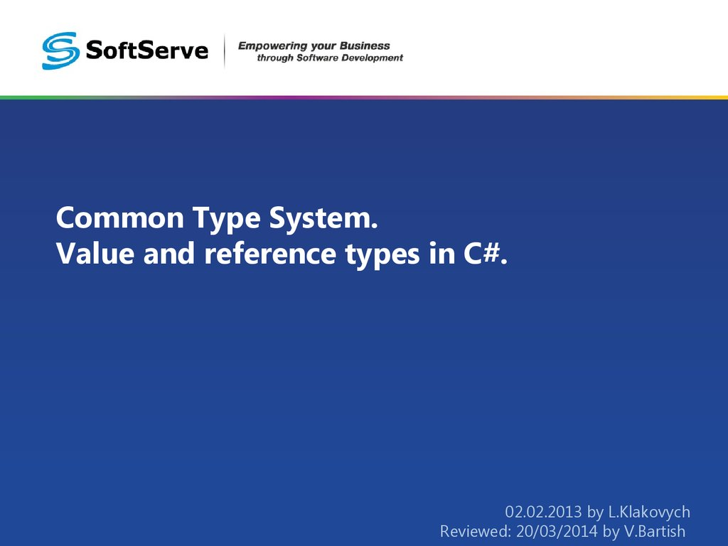 Common Type System. Value and reference types in C#.