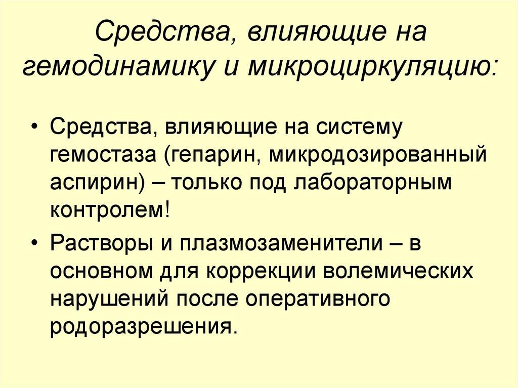 Справка от гинеколога Щетининский переулок
