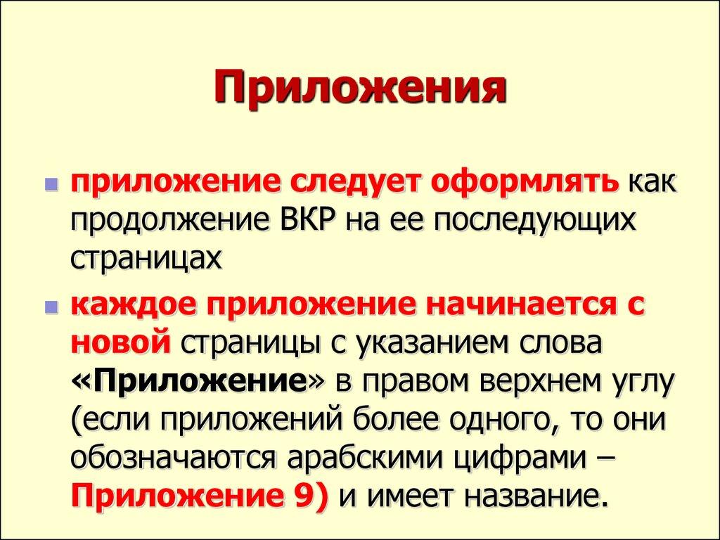 online Русская армия 1812 года 1988