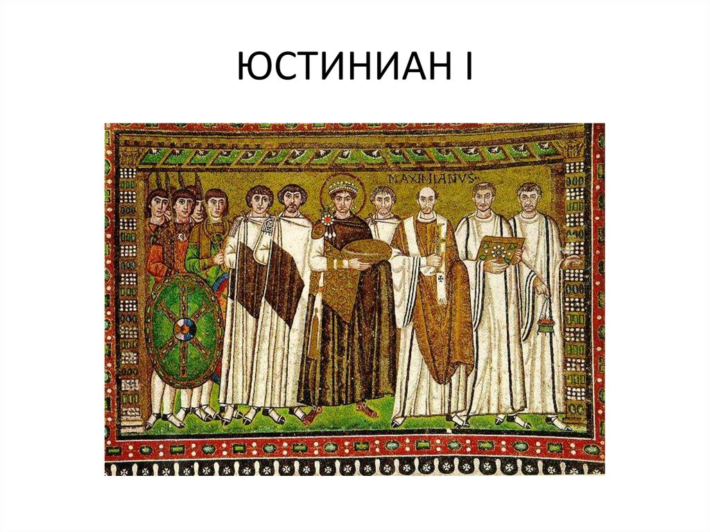 justinian bishop and attendants Justinian, bishop maximianus, and attendants: term christus patiens: definition latin for suffering christ, which in general superseded representations of the.