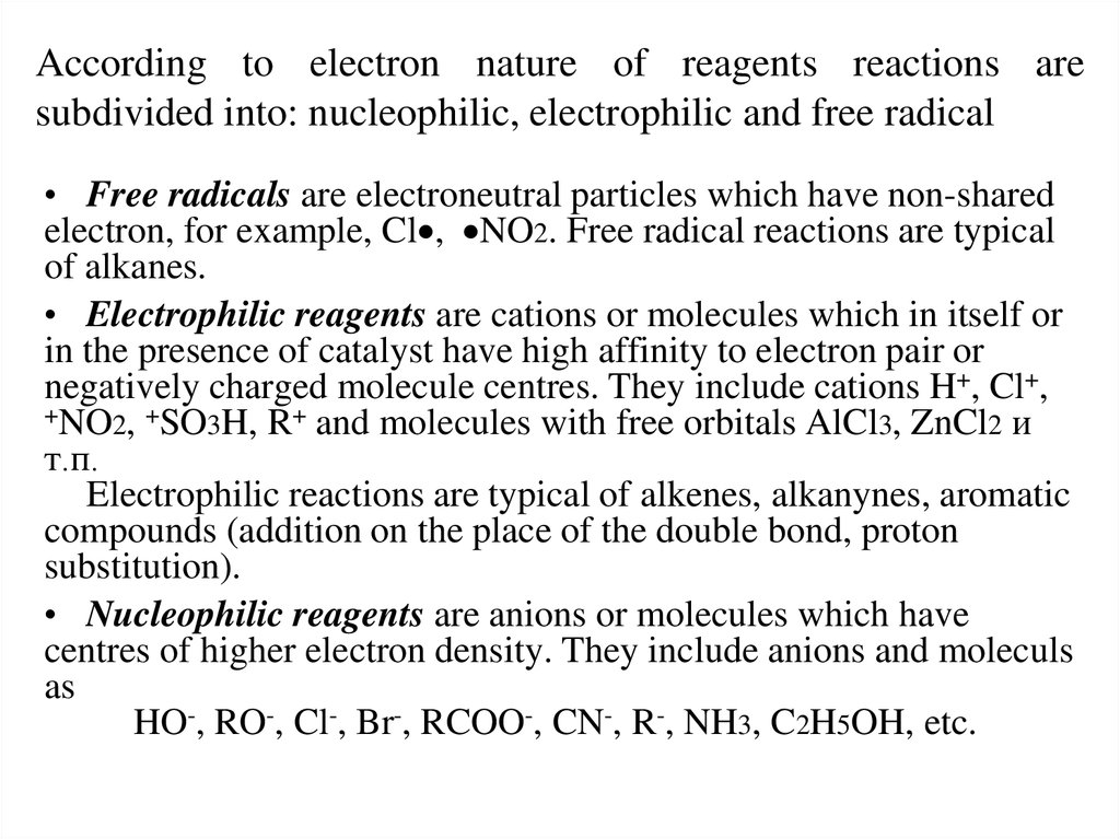 According to electron nature of reagents reactions are subdivided into: nucleophilic, electrophilic and free radical