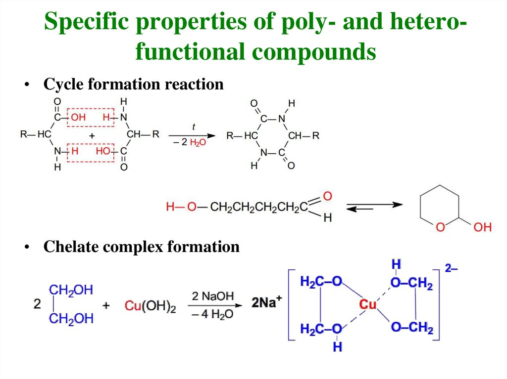 Specific properties of poly- and hetero-functional compounds
