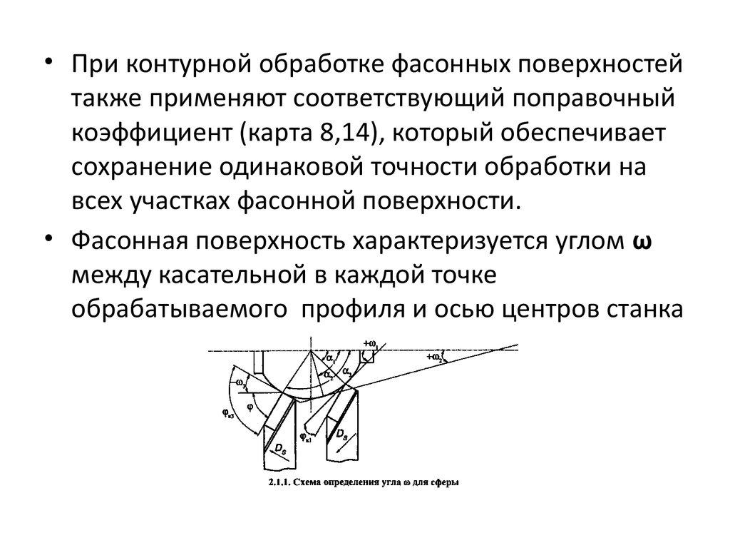 download corrosion control in the aerospace