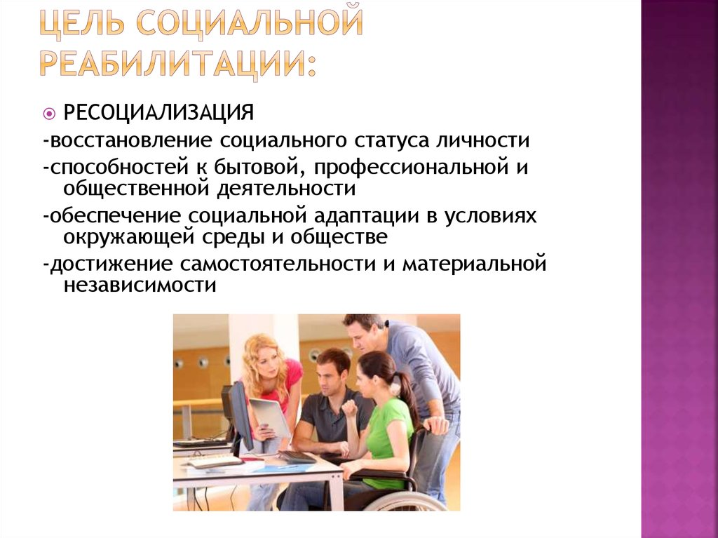 Психологическая реабилитация после инсульта психокоррекционные программы