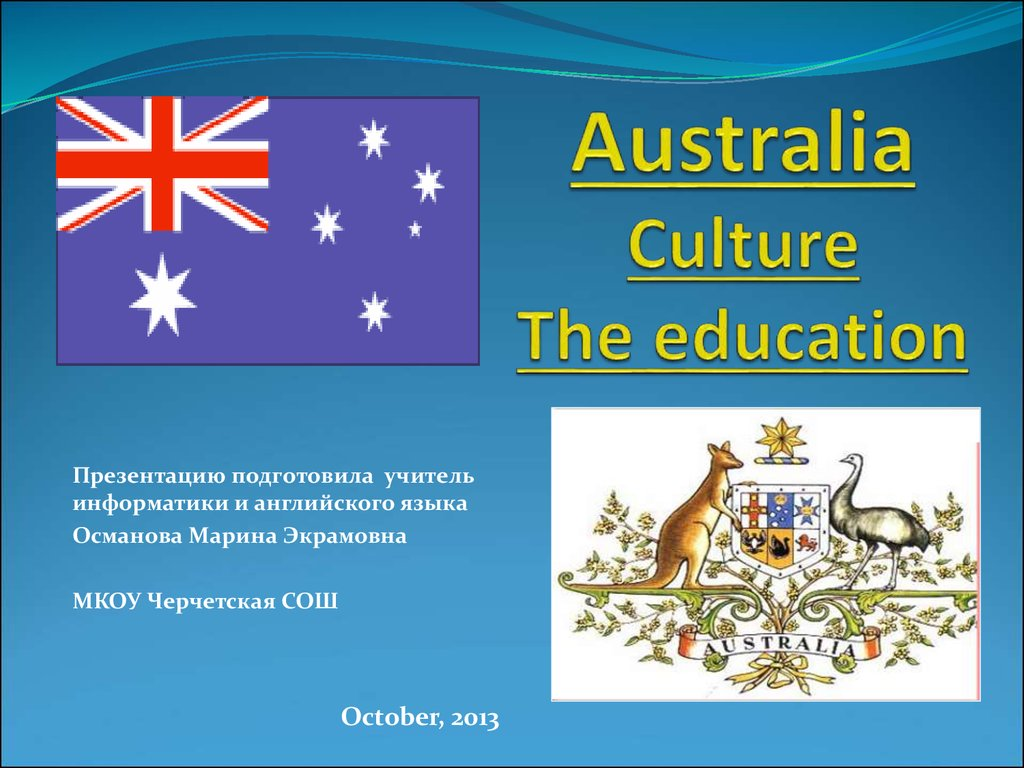 Australia Culture The education