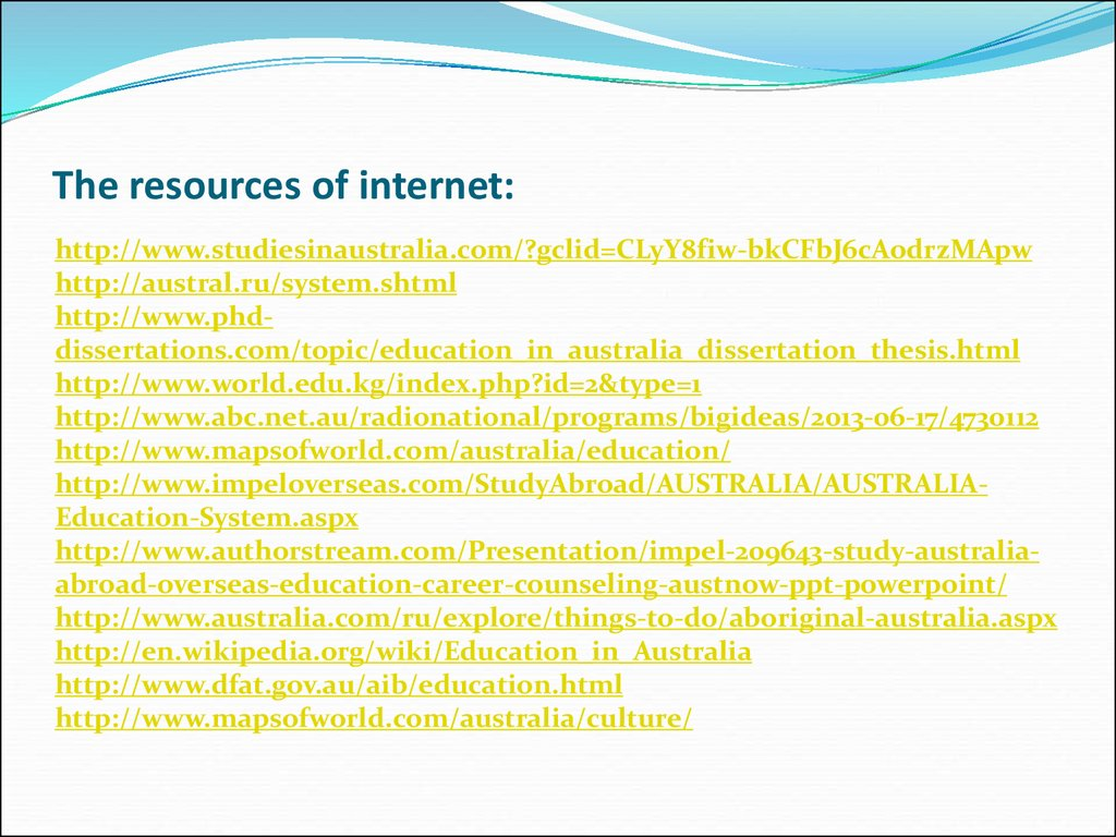 The resources of internet: