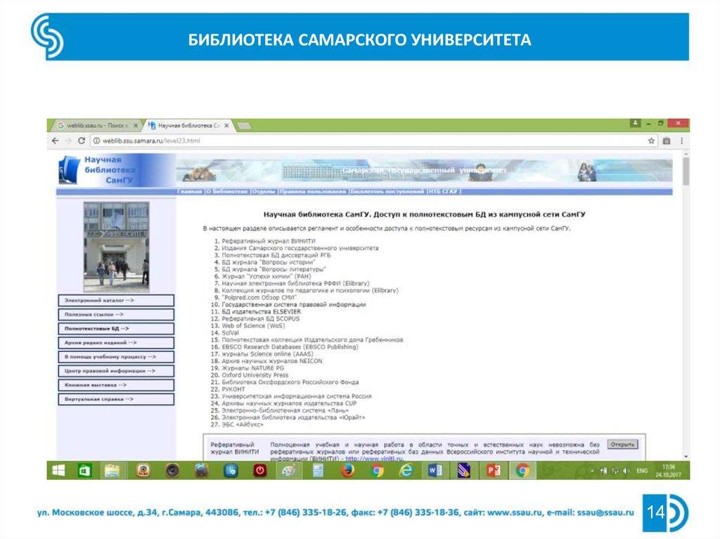 download Congress Volume Ljubljana 2007