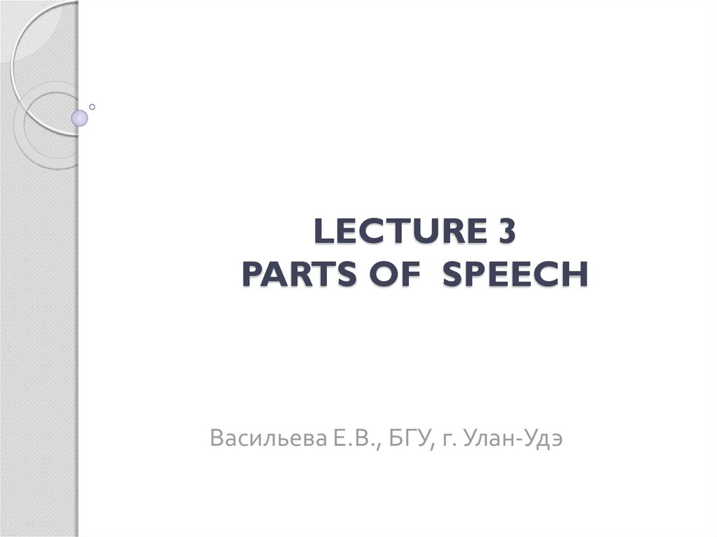 LECTURE 3 PARTS OF SPEECH