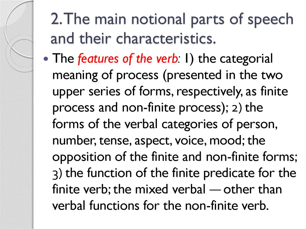 2. The main notional parts of speech and their characteristics.