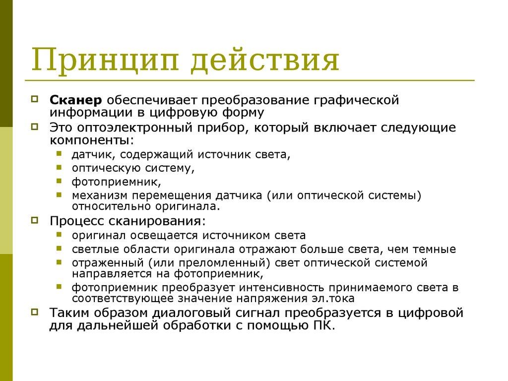 работа инженером в области производства в москве