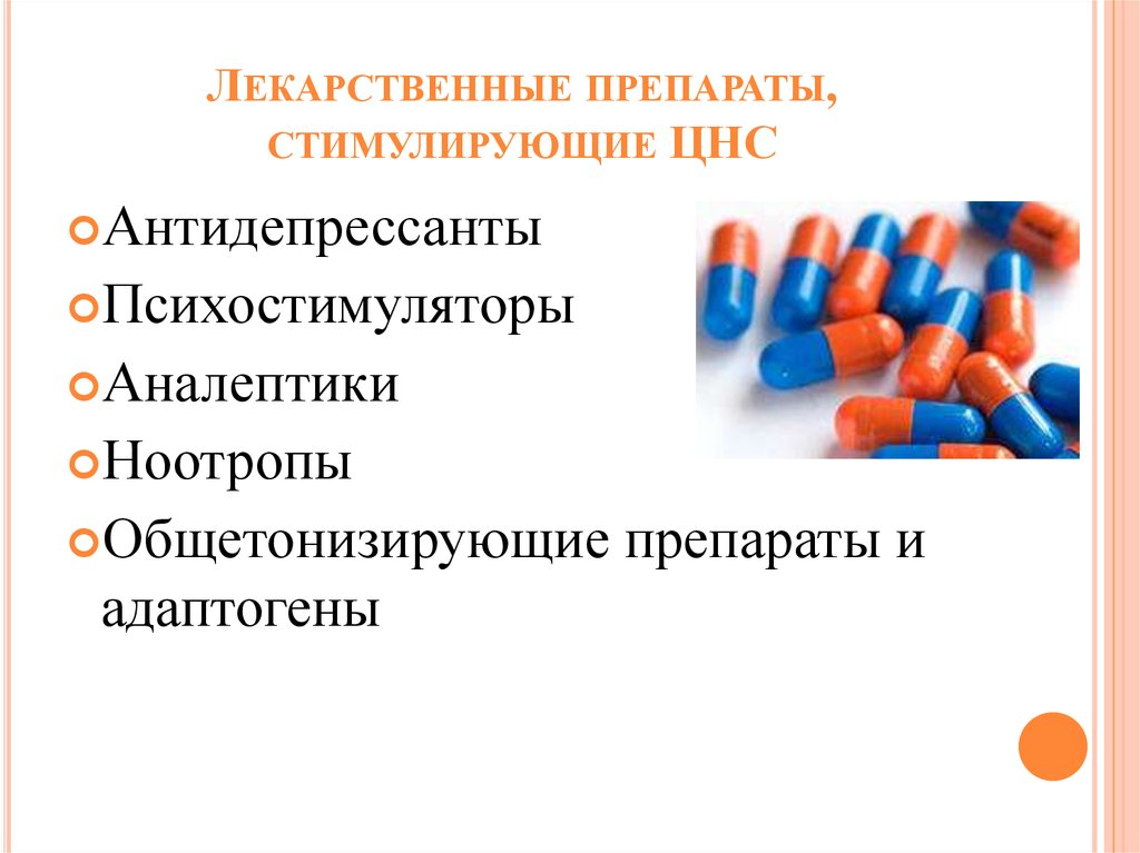 лекарственные препараты против паразитов