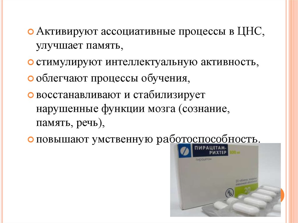 лекарственные препараты от паразитов в кишечнике человека