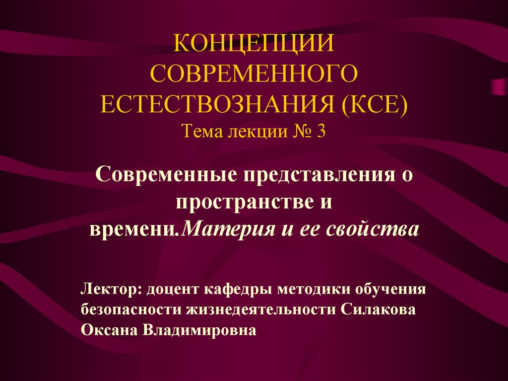 pdf berichte zum wirtschaftlichen verbraucherschutz 20092010