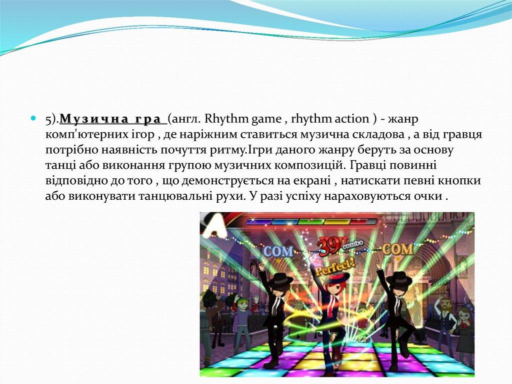 Яндекс ігрові автомати онлайн безкоштовно