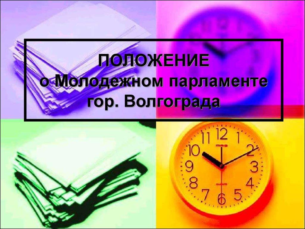 epub Photodynamic