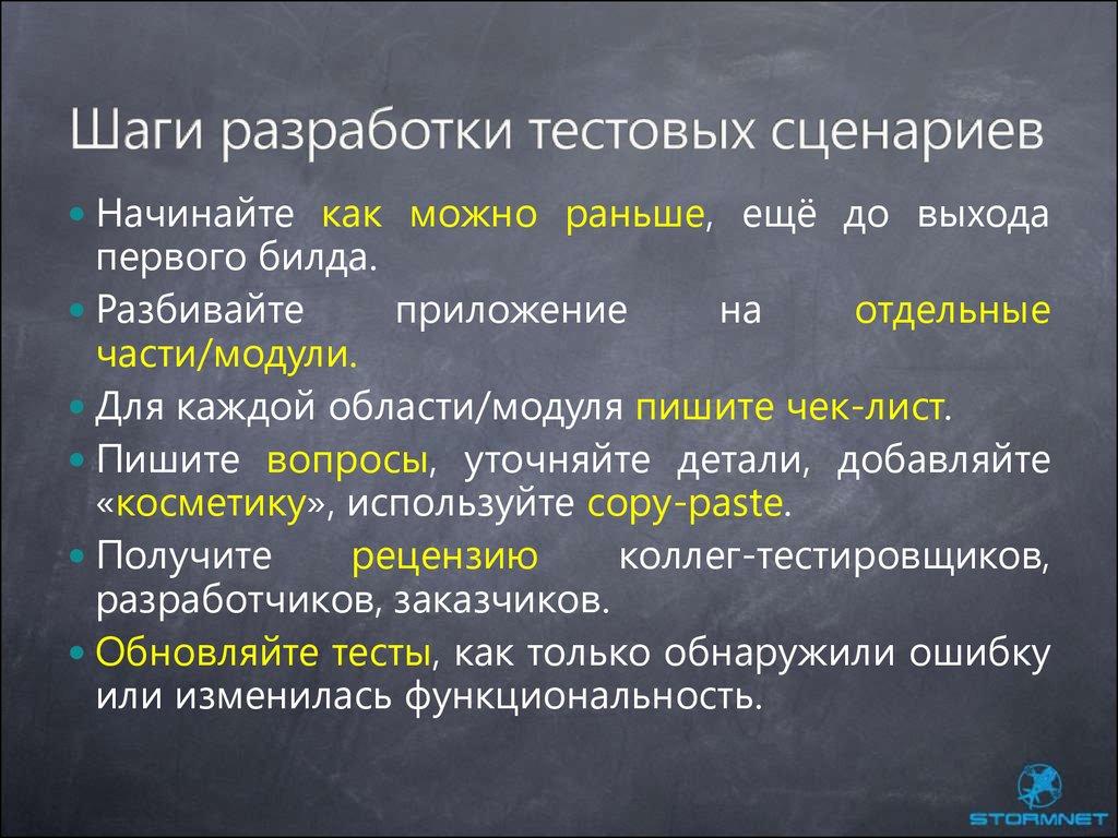 Купить шины и диски в Екатеринбурге Римэкс  интернет