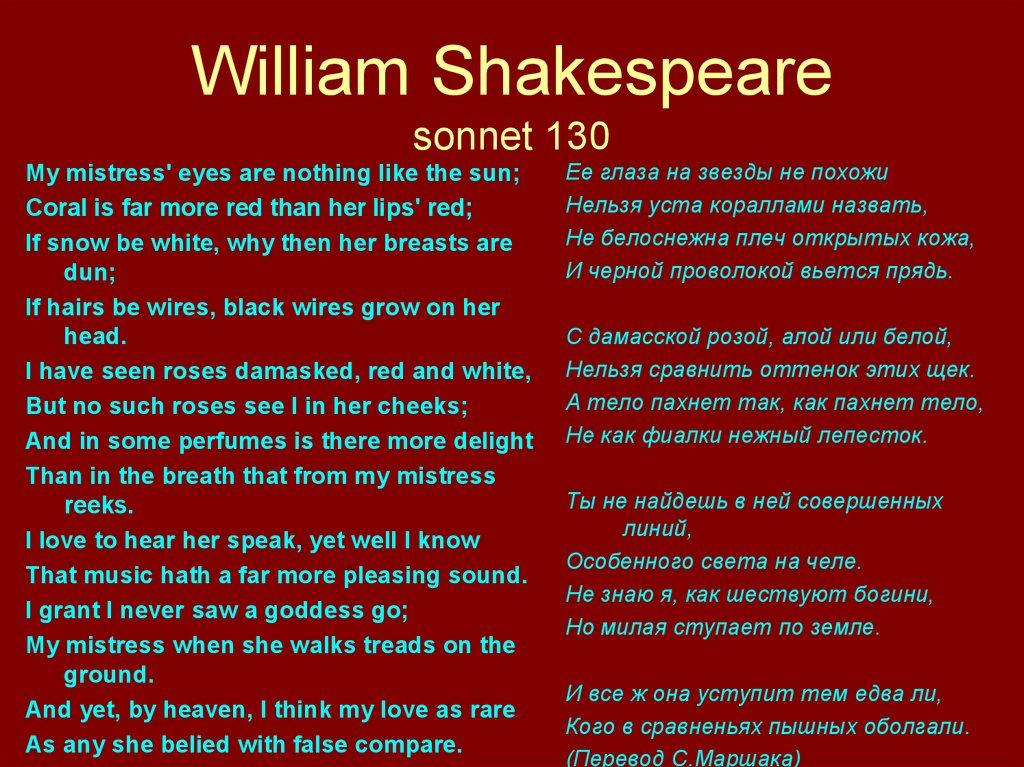 William Shakespeare 15...