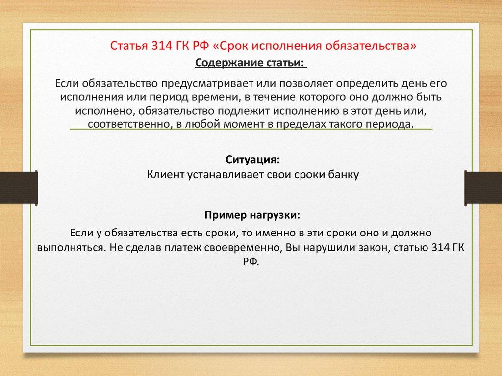 Образец договора процентного займа сотруднику