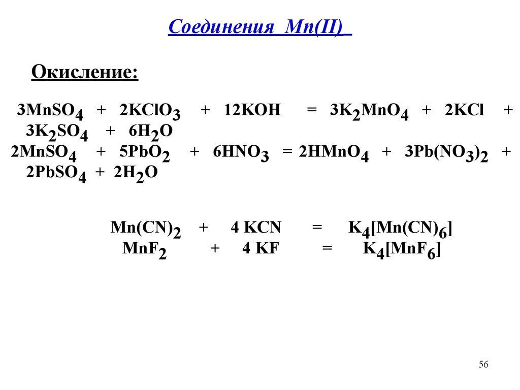 характеристика металлов физические свойства презентация онлайн