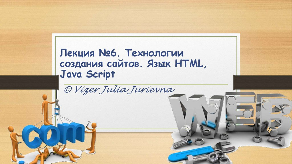 создание, раскрутка сайтов, сайтов в петербурге