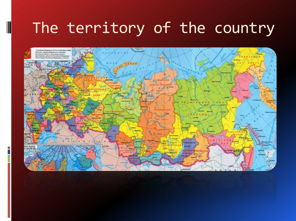 The territory of the country