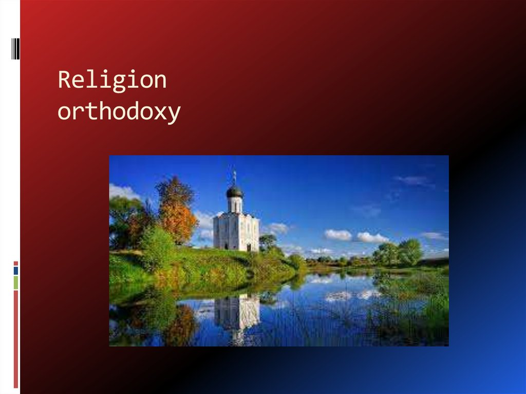 Religion orthodoxy