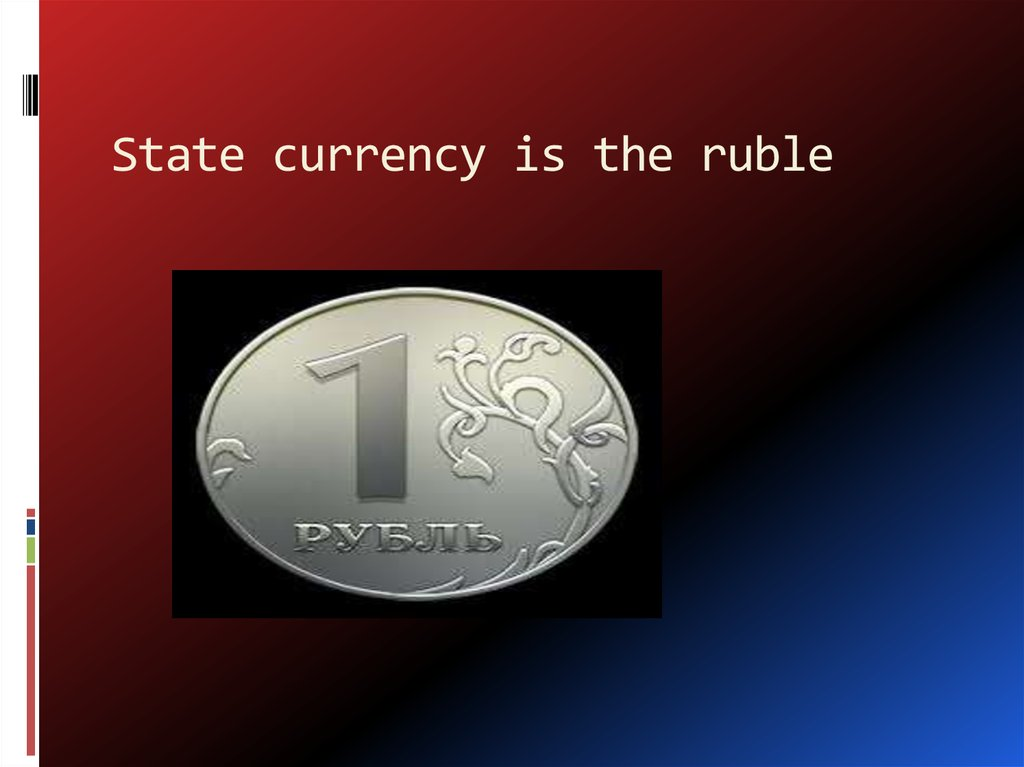 State currency is the ruble
