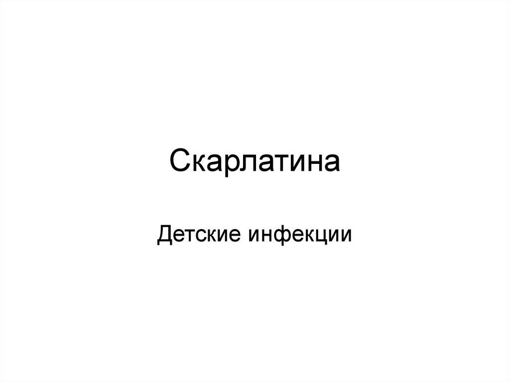 Стоматит у ребенка признаки и причины   Стоматология - Воронеж ...   767x1024