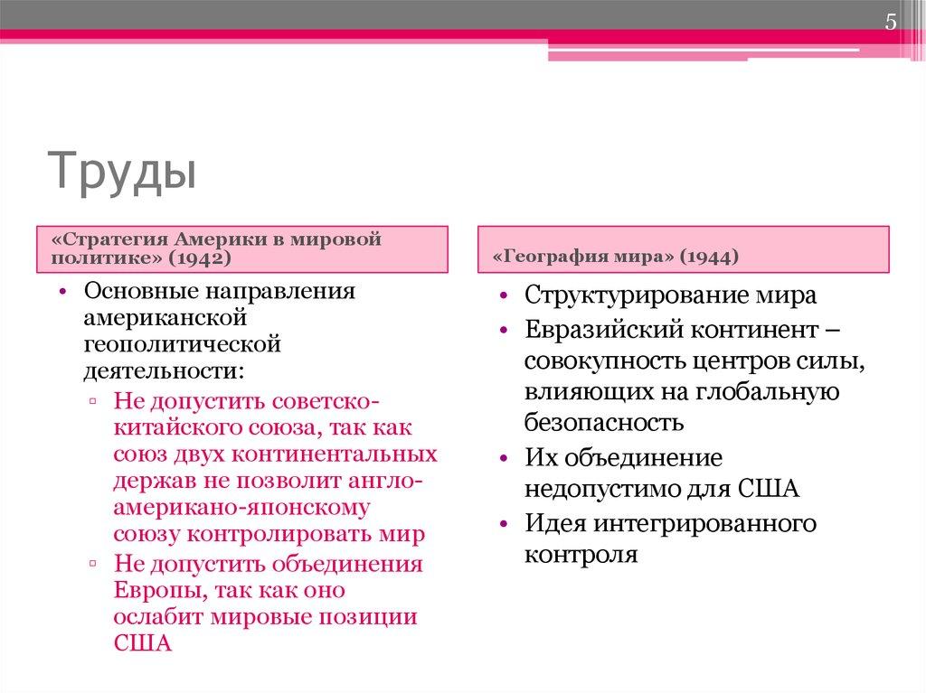 ebook recombinant dna laboratory manual