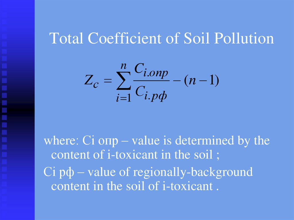 Total Coefficient of Soil Pollution