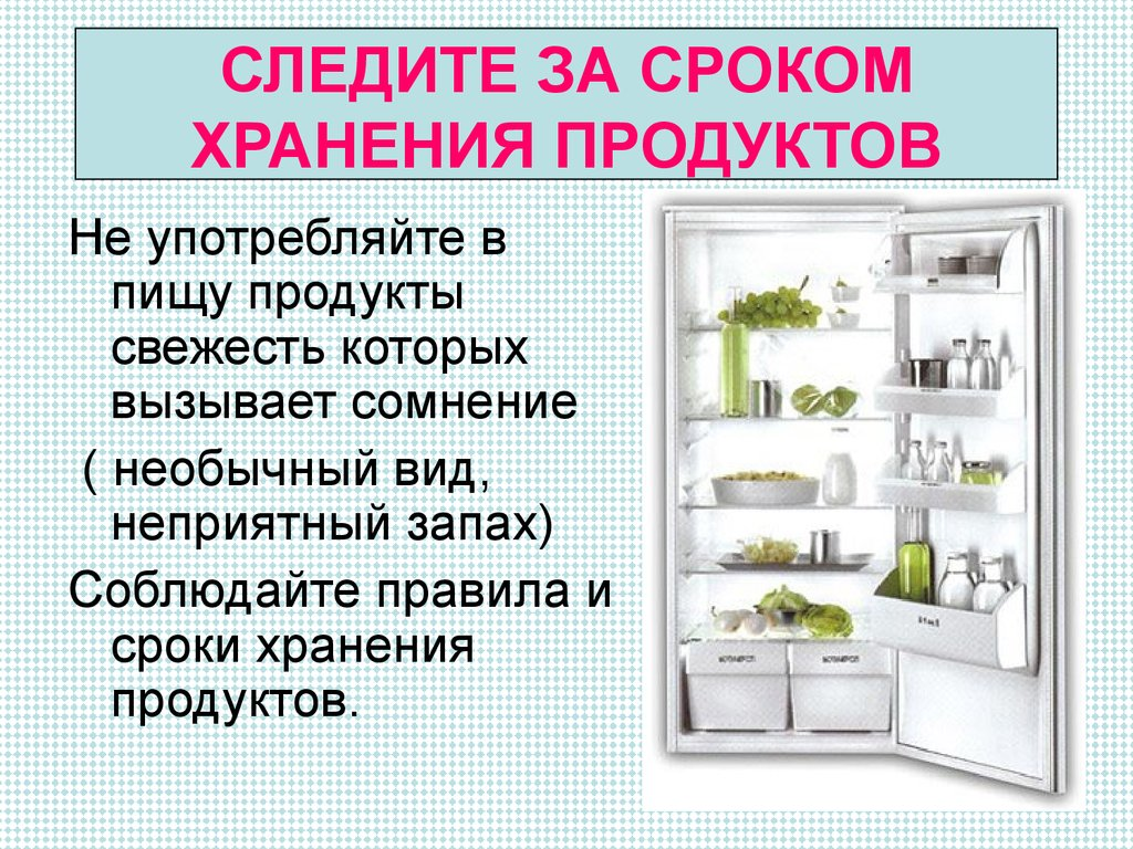 картинки чистота на кухне-преграда для микробов