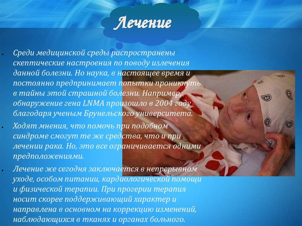 Страница 33. Медицинские статьи