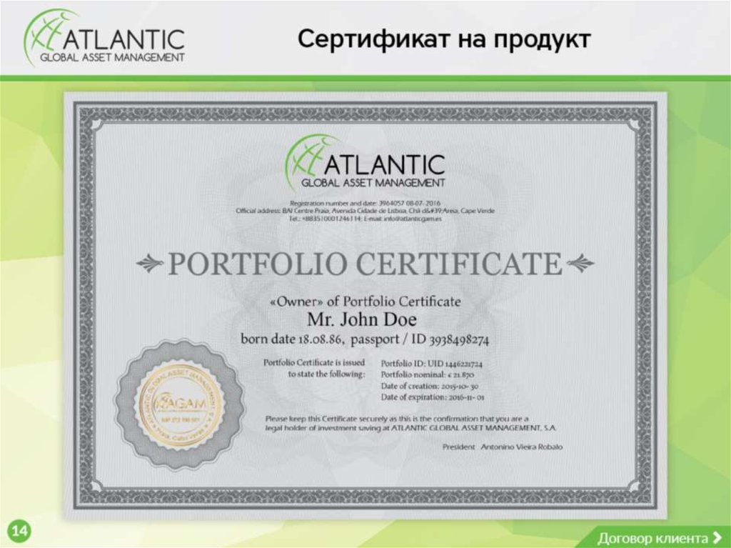 atlantis global corporation Discover company info on atlantis global, llc in norcross, ga, such as contacts, addresses, reviews, and registered agent bizapedia is the leading internet source for information that many companies want to keep a secret from you.