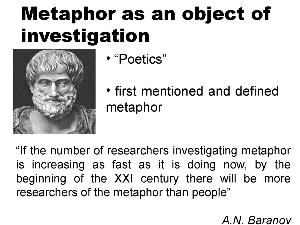 Metaphor as an object of investigation