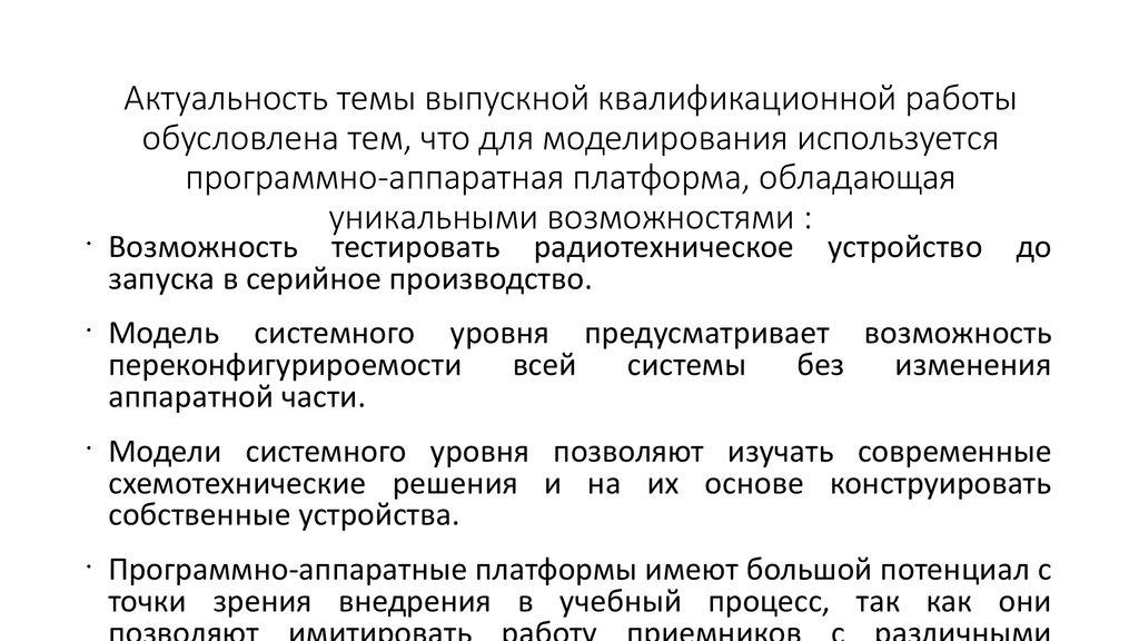 Работа моделей цифровых устройств работа в полиции без образования девушке москва