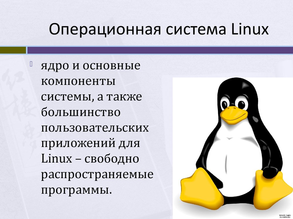 operating systems linux Although linux is not as user-friendly as the popular microsoft windows and mac os operating systems, it is an efficient and reliable system that rarely crashes combined with apache , an open-source web server , linux accounts for more than a third of all servers used on the internet.