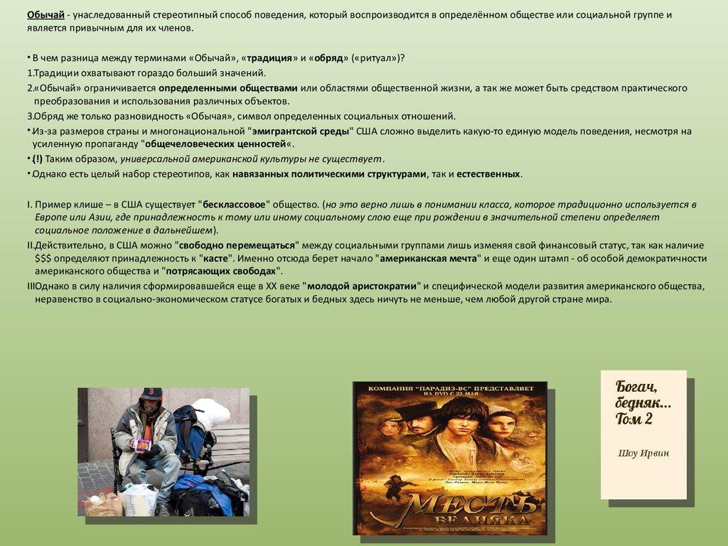 epub методические указания по преддипломной практике и дипломному проектированию для